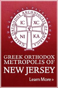 Home - The Greek Orthodox Church Of Saint George