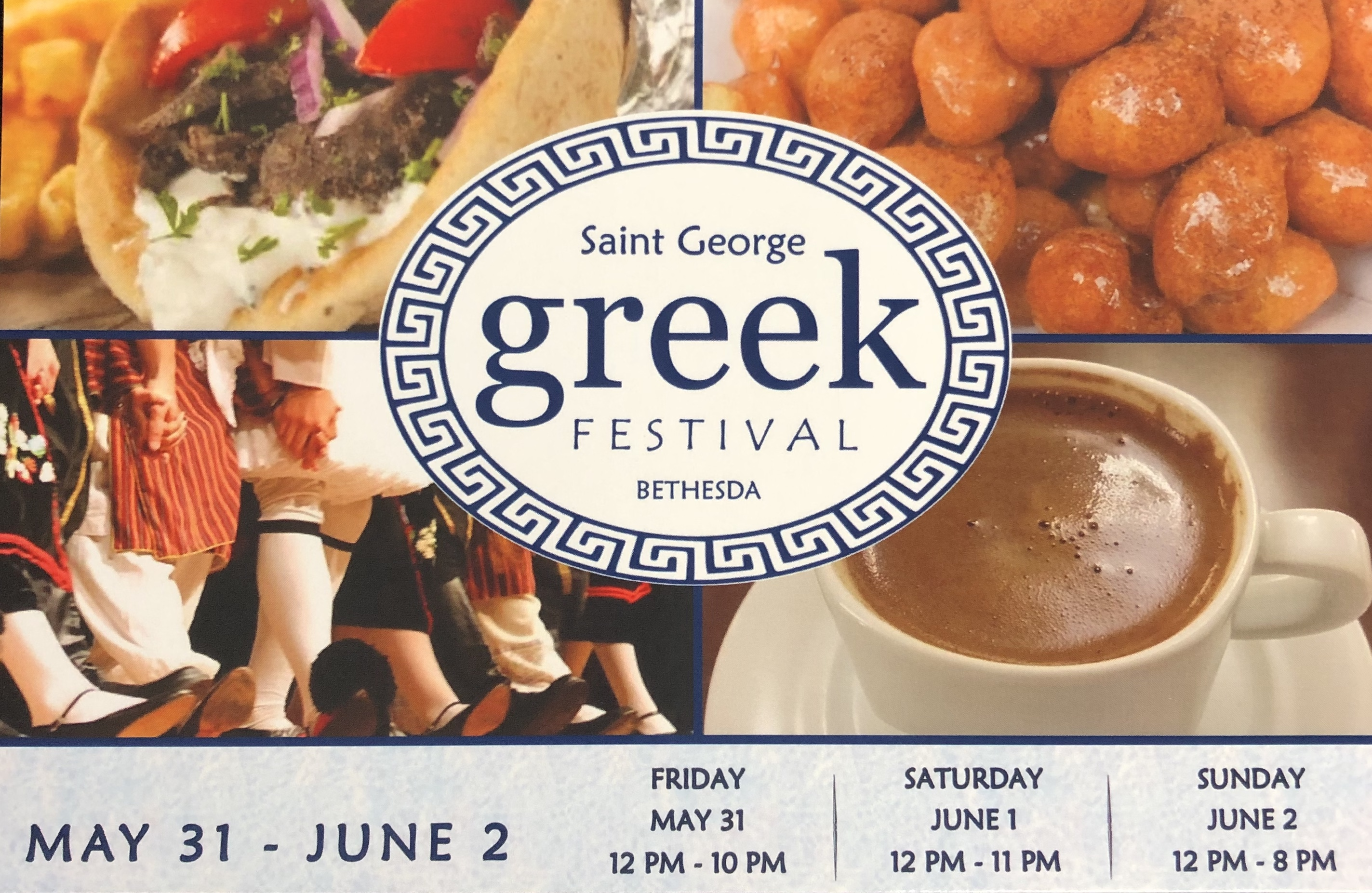 St  George Greek Festival - The Greek Orthodox Church Of Saint George